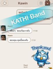 03/05/57 วง #KathiTriO