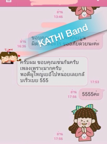 25/01/57 #วงKathiFourthband #Afterparty