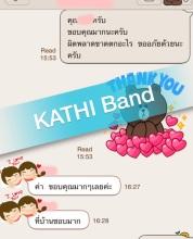 11/01/57 #วงKathiFourthband #Afterparty