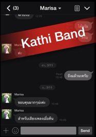02/11/57 วง #KathiDuO
